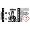 814_Etiquettes_concentre_10ml_Basine_2mmFP19