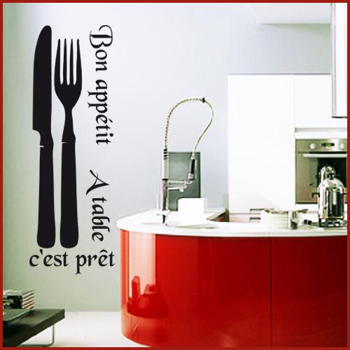Stickers d co cuisine couverts couteau fourchette deco cuisine destock stickers - Mot cuisine deco ...