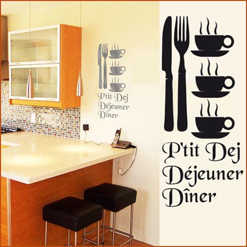 Stickers cuisine couverts tasses mots deco cuisine destock stickers - Stickers deco cuisine ...