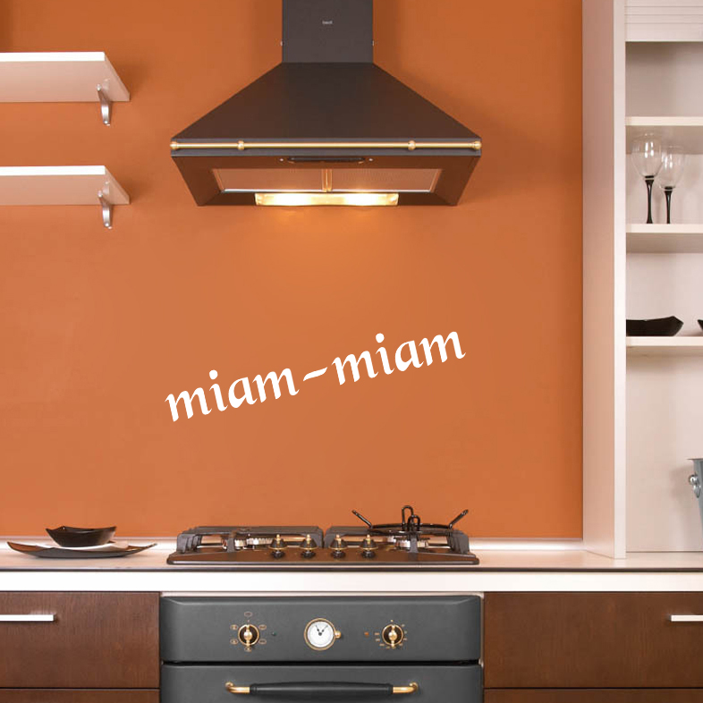 stickers d co cuisine miam miam deco cuisine destock stickers. Black Bedroom Furniture Sets. Home Design Ideas