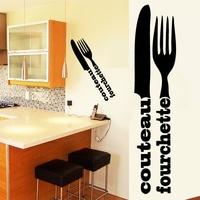 Sticker déco Cuisine Couverts en Lettrage