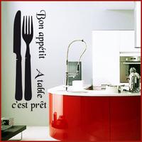 Stickers déco cuisine Couverts couteau fourchette