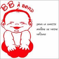 Stickers bébé à bord pour voiture ref 012