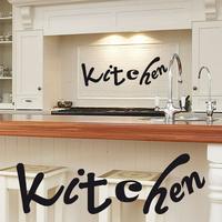 Stickers déco cuisine Kitchen