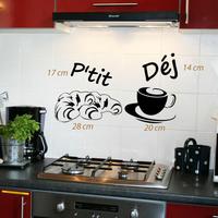 """Stickers Cuisine """" P'tit déj """" croissant tasse"""