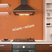 Stickers déco cuisine Miam miam