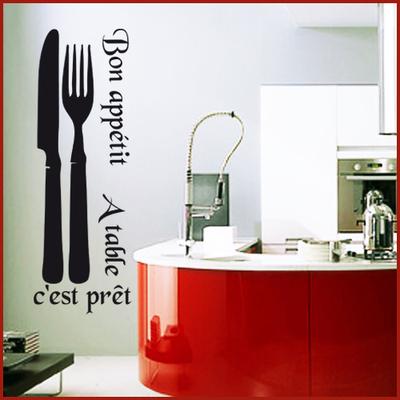 Stickers d co cuisine couverts couteau fourchette deco for Destock cuisine