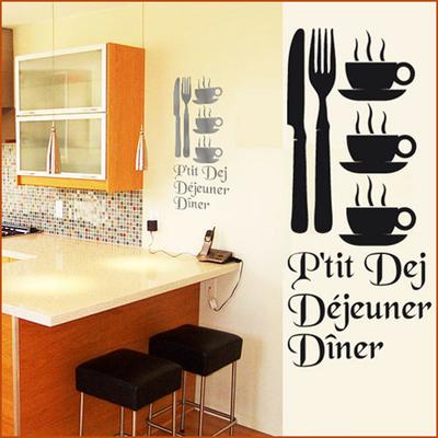 Stickers cuisine couverts tasses mots deco cuisine for Destock cuisine