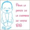 Sticker bébé pour porte de chambre