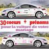 Stickers déco Mariage personnalisé Prénoms et coeurs
