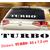 Stickers autocollant turbo tuning rallye 2