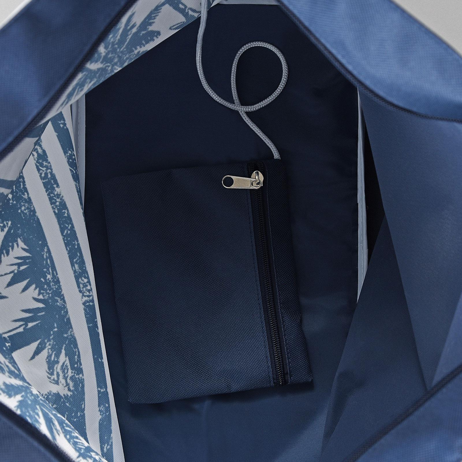 MQ-00115-marine-D3-sac-plage-doublure-nylon-bleu