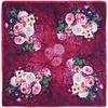 AT-04082-A16-petit-carre-de-soie-violet-floral