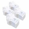 CH-00358-F16-soquettes-homme-blanc-coton-20-paires