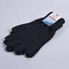 GA-00020-F16-1-gants-homme-noirs