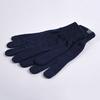 GA-00022-F16-2-paire-de-gants-bleu-marine