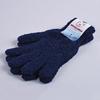 GA-00014-F16-1-gants-femme-bleu-marine