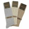PK-00078-F16-chaussettes-chaudes-beige-taupe