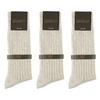 PK-00073-F16-chaussettes-laine-beige-ecru