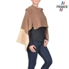 AT-03197-VF10-LB_FR-poncho-gilet-taupe-creme-fabrication-francaise