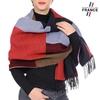 AT-03451-V10-chale-femme-patchwork-rouge-bleu