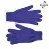 GA-00005-A10-LB_FR-gants-femme-violet