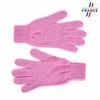GA-00009-A10-LB_FR-gants-femme-rose