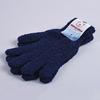 GA-00014-F10-1-gants-femme-bleu-marine