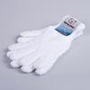 GA-00019-F10-1-gants-femme-blancs