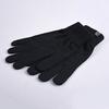 GA-00020-F10-2-paire-de-gants-homme-noirs