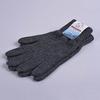 GA-00021-F10-1-gants-homme-gris
