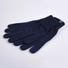 GA-00022-F10-2-paire-de-gants-bleu-marine