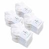 CH-00358-F10-soquettes-homme-blanc-coton-20-paires
