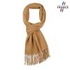 AT-05588-F10-FR-echarpe-laine-angora-beige-camel
