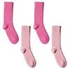 CH-00713-A10-P-lot-4-paires-de-chaussettes-homme-assorties-roses-unies