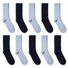 CH-00716-A10-P-lot-10-paires-de-chaussettes-homme-assorties-bleues-unies