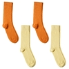 CH-00717-A10-P-lot-4-paires-de-chaussettes-homme-assorties-orange-jaune-unies