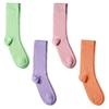 CH-00727-A10-P-lot-4-paires-de-chaussettes-homme-assorties-vert-rose-mauve-unies