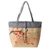 MQ-00184-F12-sac-plage-cerisier ecru