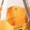 MQ-00189-D12-1-sac-p^lage-jaune