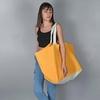 MQ-00189-VF12-tres-grand-sac-plage-jaune