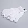 _Paire-de-gants-blancs
