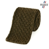 CV-00464_F12-1FR_Cravate-tricot-kaki-fabrication-francaise