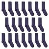 CH-00645_A12-1--_Lot-20-paires-de-chaussettes-homme-aubergines-unies