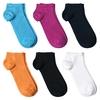 CH-00703_A12-1--_Soquettes-femme-lot-6-paires-assorties-noir-bleu-violet-blanc-orange
