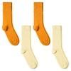CH-00717_A12-1--_Lot-4-paires-de-chaussettes-homme-assorties-orange-jaune-unies