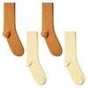 CH-00721_A12-1--_Lot-4-paires-de-chaussettes-homme-assorties-orange-jaune-unies