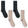 CH-00723_A12-1--_Lot-4-paires-de-chaussettes-homme-assorties-beige-gris-unies
