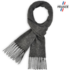 AT-03245-F16-echarpe-a-franges-gris-anthracite-fabrication-francaise