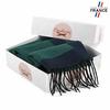 AT-03743-coffret-cadeau-echarpe-marine-vert-B16
